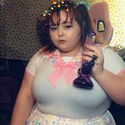 princesspinkeyy