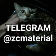ZCmaterial